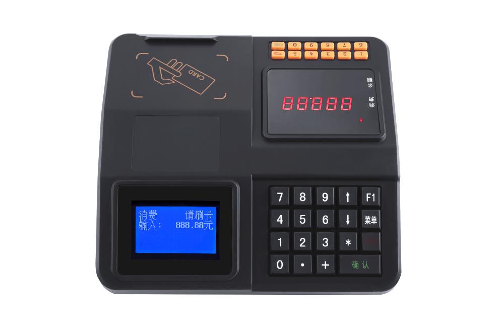 IC卡消费系统
