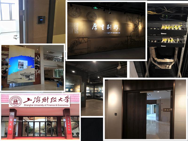 上海财经大学商学博物馆